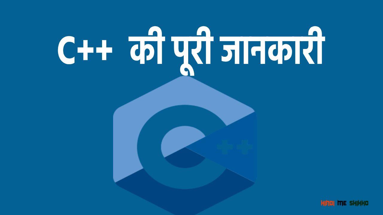 C plus plus in Hindi(C++