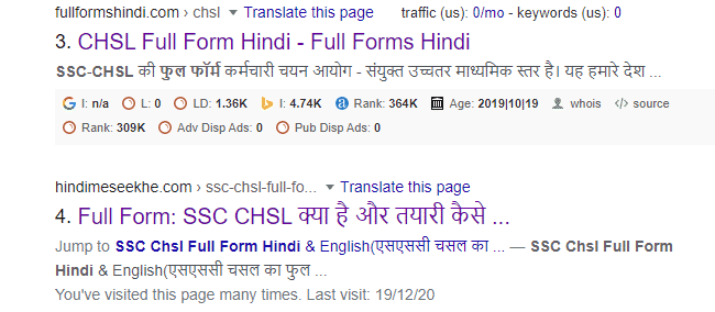 On Page Seo Kya Hai?[10 technique for 2021]